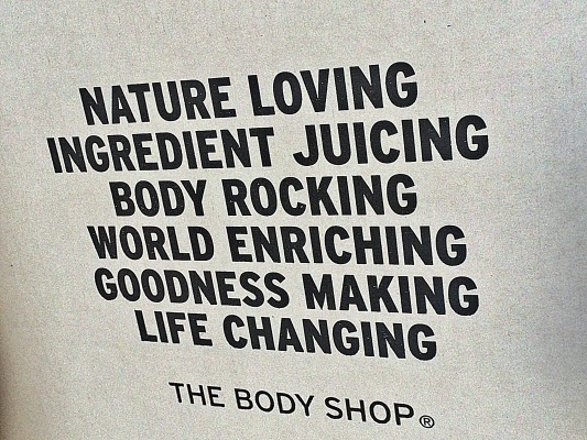 BodyShop quote wingitwithjade